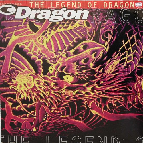 Dragon : The Legend Of Dragon 12""