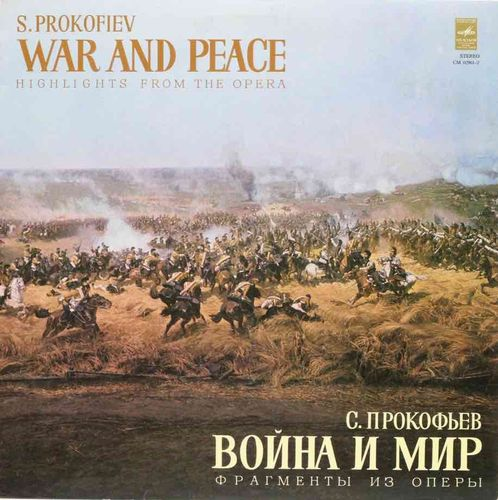 S. Prokofiev : War And Peace (Highlights From The Opera) LP (Käyt)