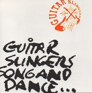 Guitar Slingers : Song And Dance... CD (Mint)